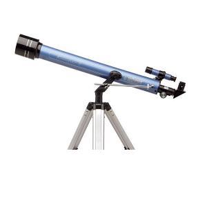 Konus telescoop 60-800
