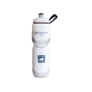 Polar Bottle 0.6L Geïsoleerde Bidon Wit